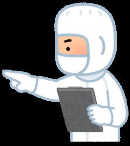 指差し確認のイラスト(クリーンウェア・男性)