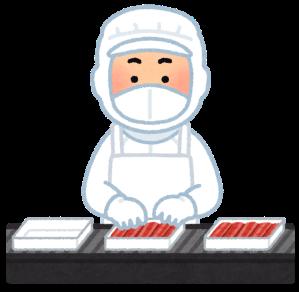 食品工場の従業員のイラスト(エプロン付き)